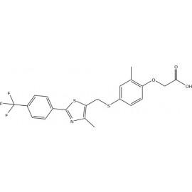 GW-501516 (Cardarine) - 10mgs/capsule - 60 caps/pack